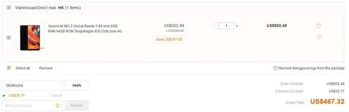 Xiaomi Mi MIX 2 Global Bands 6GB/64GB