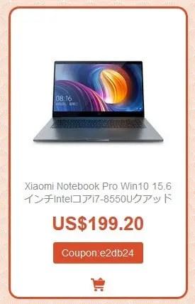 Xiaomi Notebook Pro Win10 15.6インチIntelコアi7-8550Uクアッドコア16