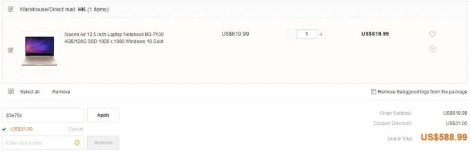 Xiaomi Mi Notebook Air 12.5 4GB/128GB クーポン