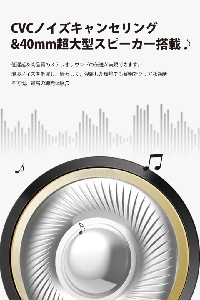 SoundPEATS A1 Pro 大型スピーカー