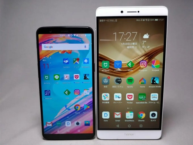 Huawei Honor note 8 VS OnePlus 5T