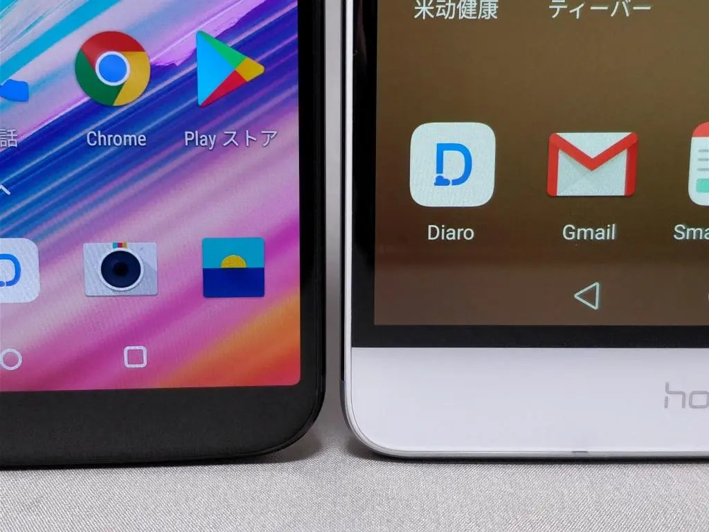 Huawei Honor note 8 VS OnePlus 5T ズーム 下
