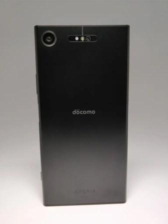 Sony Xperia XZ1 裏4