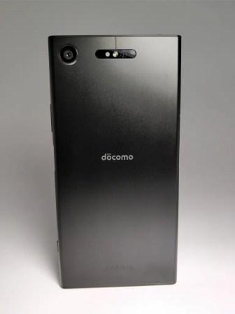 Sony Xperia XZ1 裏8