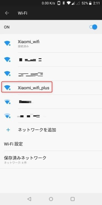 Xiaomi Pro 300Mbps Wifi(無線LAN)中継機 室内でWifi