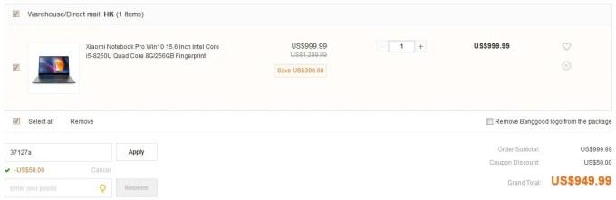 Xiaomi Notebook Pro Core i5-8250U 8GB/256GBクーポン