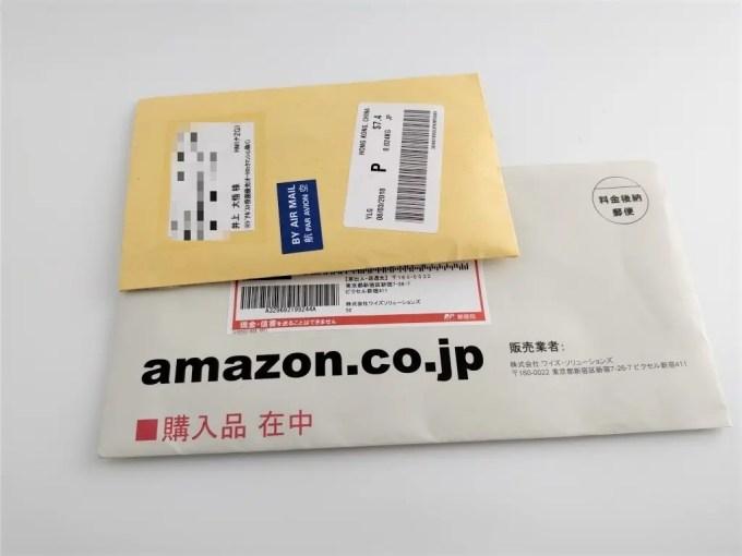 プリペイドSIM 3枚 封筒