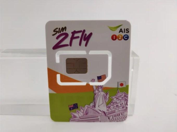 SIM2Fly 表