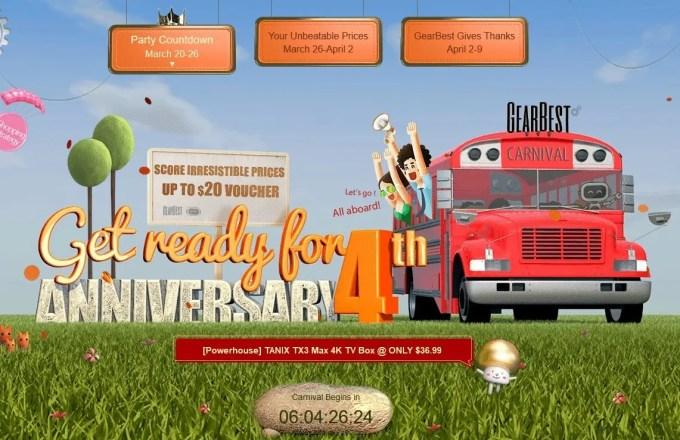 GearBest 4周年記念セール メイン会場1
