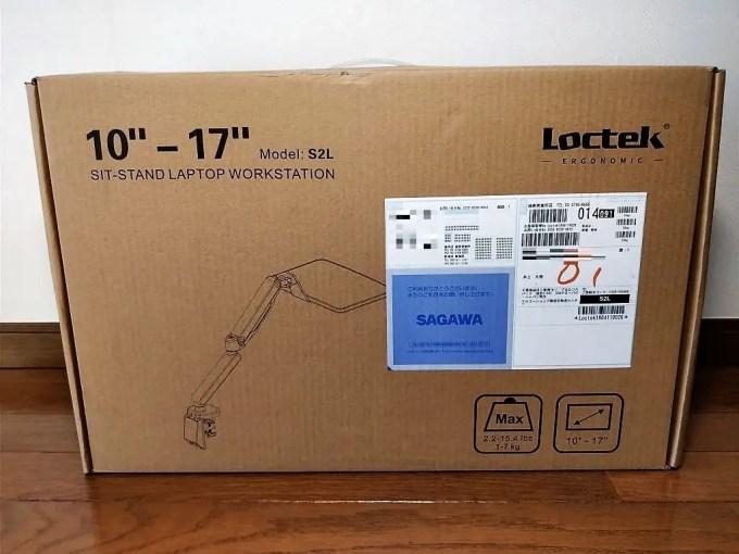 Loctek ラップトップスタンド 10-17インチ対応S2L 梱包