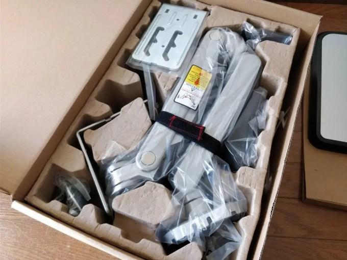 Loctek ラップトップスタンド 10-17インチ対応S2L 梱包 開ける