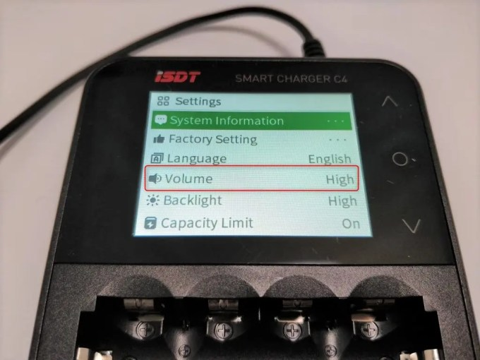 ISDT C4 8Aバッテリー充電器 設定 ボリューム