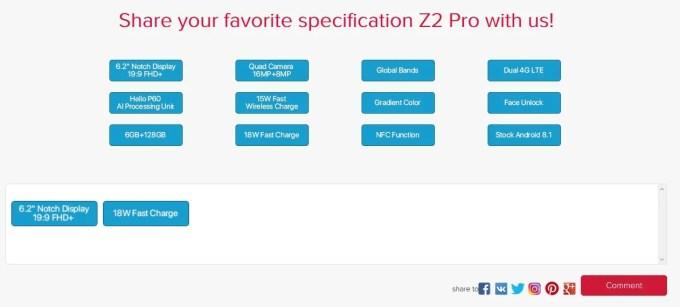 UMIDIGI Z2 当たる 共有方法
