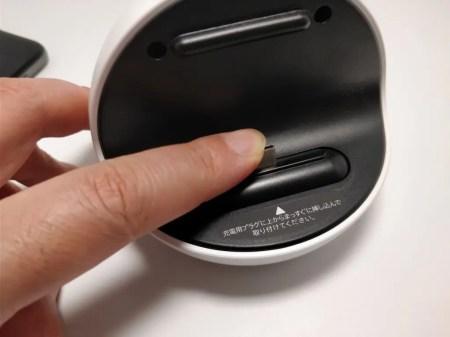 AQUOS R ロボクル USB-C