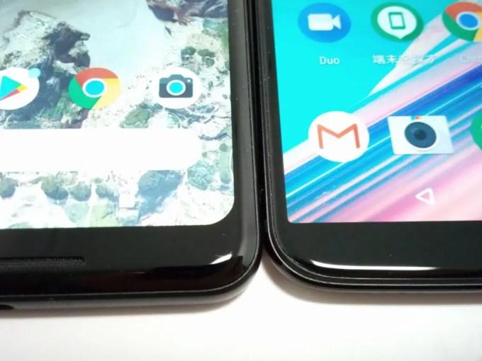 Pixel 2 XL OnePlus 5T 比較  表 ズーム 下