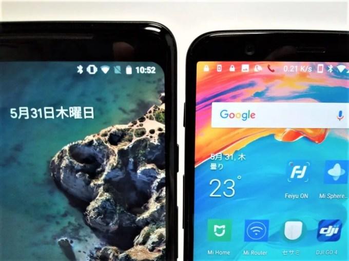Pixel 2 XL OnePlus 5T 比較  表 ズーム 上