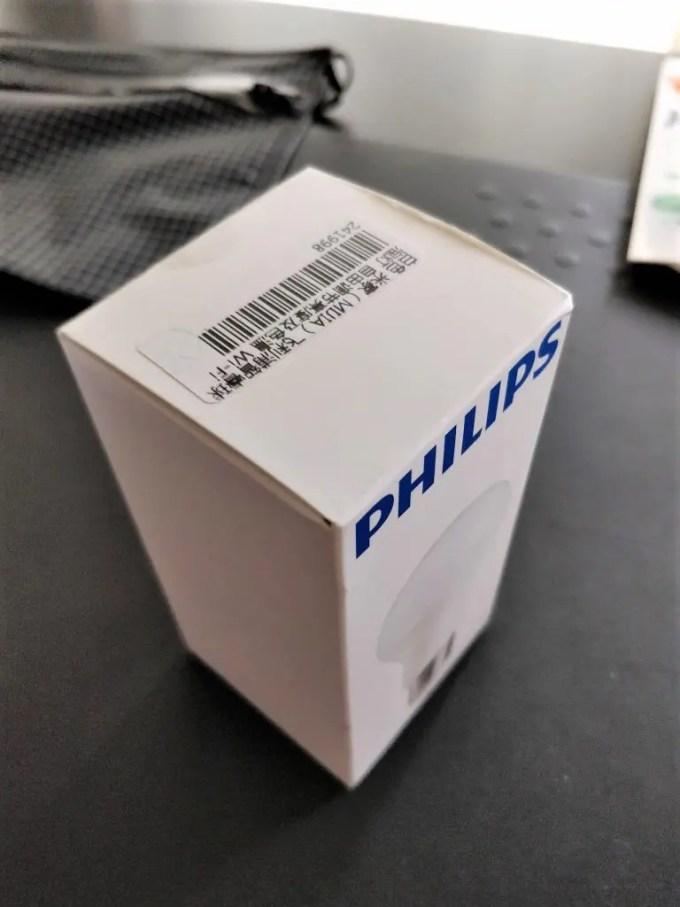 GeekBuying 梱包 箱