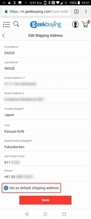 Geekbuying 住所登録