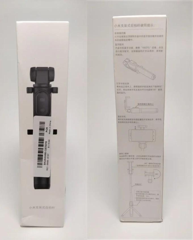 Xiaomiスマホ用自撮り棒