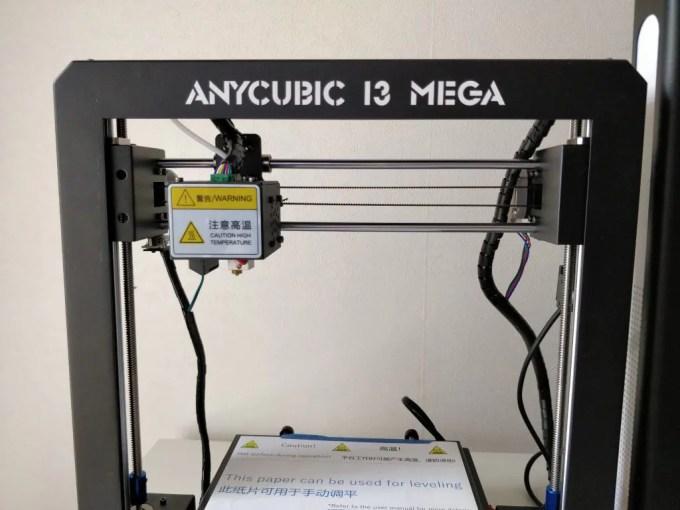 Anycubic I3 Mega エキストルーダー