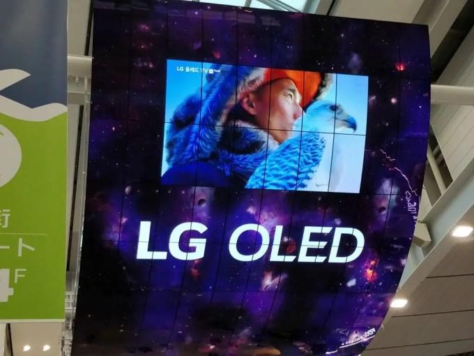 仁川国際空港 LG 有機EL2