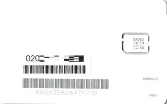 b-mobile カード表