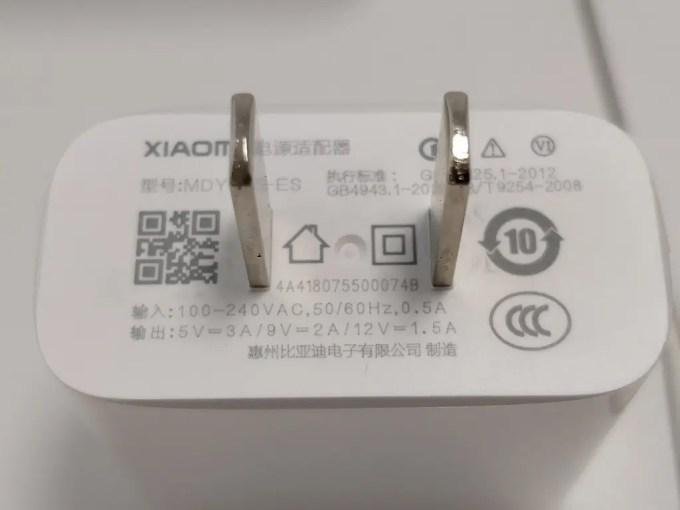 Xiaomi Mi Max 3 付属品2