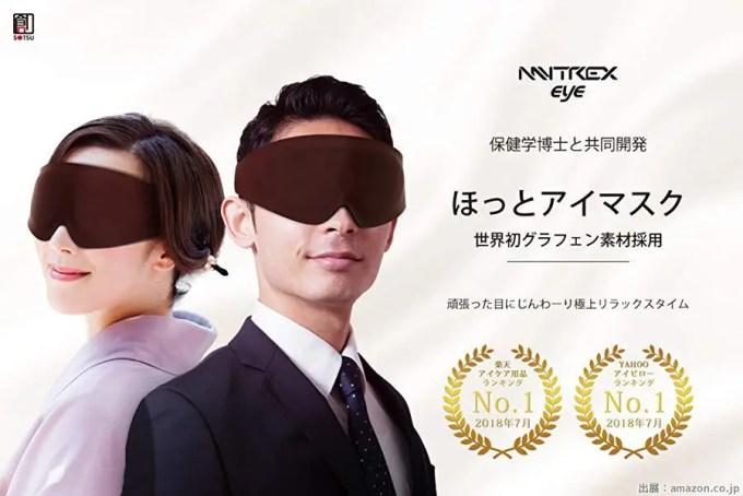 MYTREX-EYE2