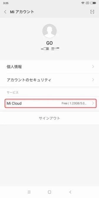 Xiaomi Mi Max 3 復元4