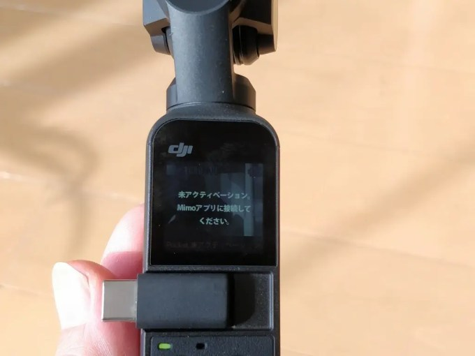 DJI Osmo Pocket USB-C