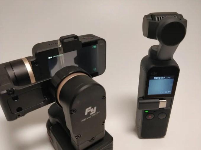 DJI Osmo Pocket Vs Feiyu Tech WG2+Xiaomi Mini Camera ジンバル比較