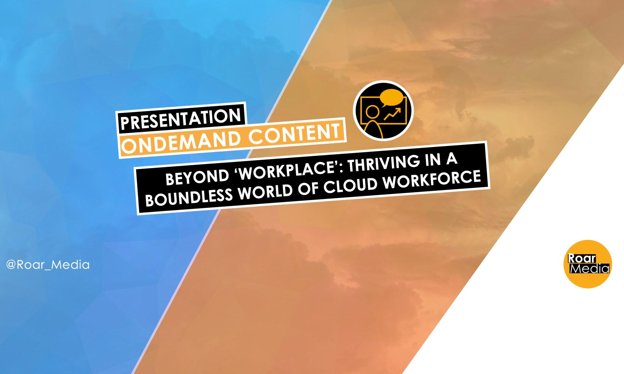 Michael Wheeler Wyatt presented at the Online Digital Transformation Conference