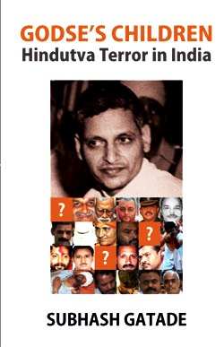 DR. DABBHOLKAR CASE:  PUNE CRIME BRANCH READING 'GODSE'S CHILDREN: HINDUTVA TERROR IN INDIA'