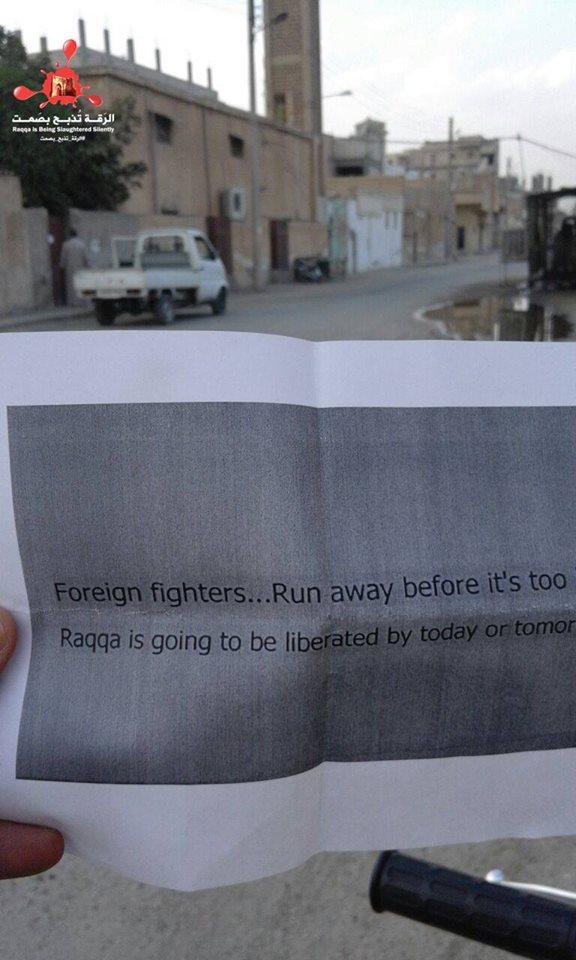 विदेशों से सीरिया पहुँचने वाले इस्लामी स्टेट के समर्थकों को रक़्क़ा में ही रखा जाता है.