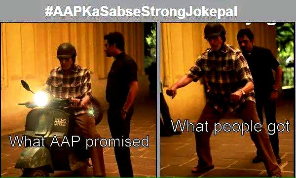 AAP Jokepal Joke