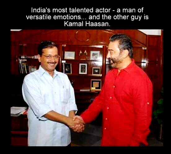 AK Kamal Haasan-Changemakers or Promoters-1