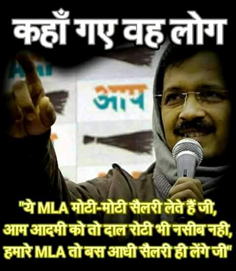 AK Salary excuse
