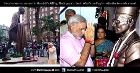 Modi politically prays for both murdered & murderer both