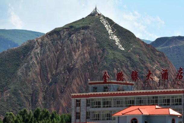 Mani, Om Mani Padme Hum, the mantra (prayer) of Tibetan Buddhist