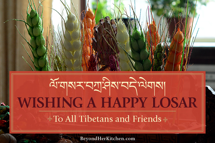 Happy Losar 2016