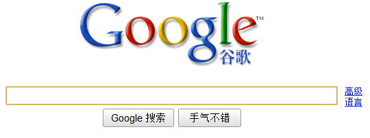 Logo of Google China