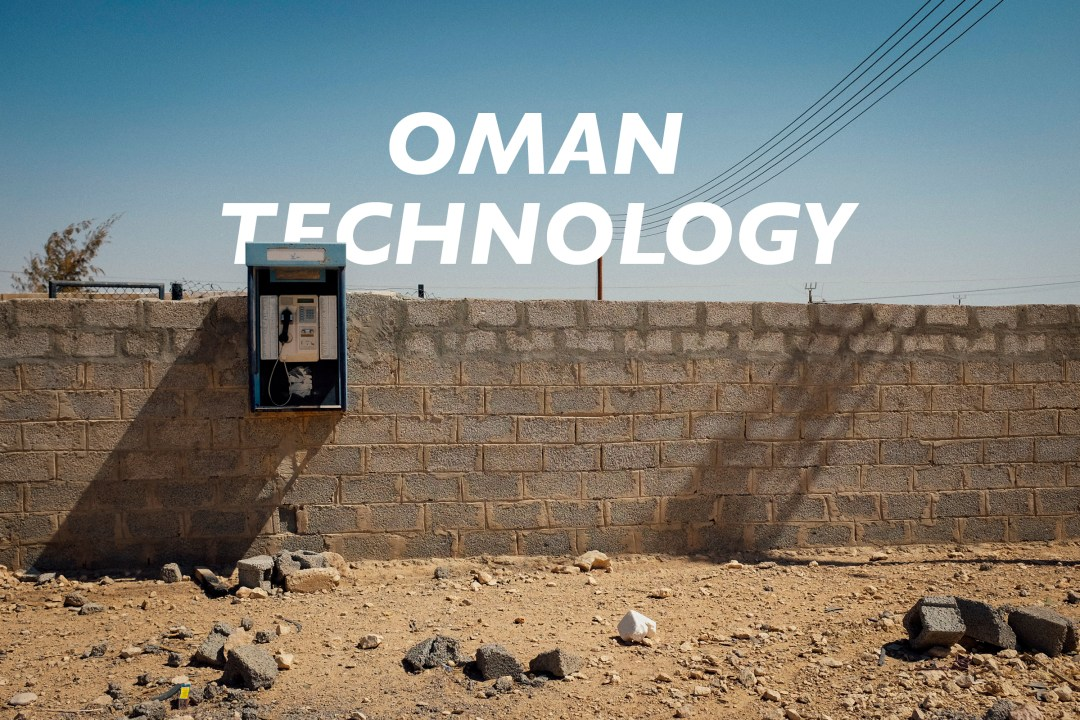 Oman Tourist Information
