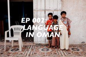 Language in Oman