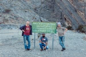 D. Michael, Anthon Keuchenius, Bob Askew, Wadi Qurai