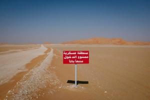 World's Tallest Dune, Fahad Alabri, Ramlat Jadilah, Dhofar, Oman, Empty Quarter, Rub al Khali, sign