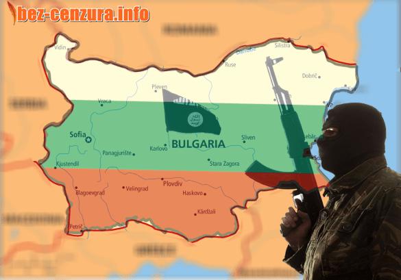 И България няма да бъде пощадена!