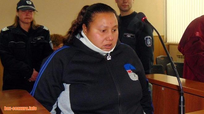 Циганката Донка, която удуши баба за 5 лева се кълне пред съда: Съжалявам, няма да се повтори!