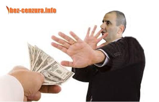 Акция срещу корумпирани ченгета!