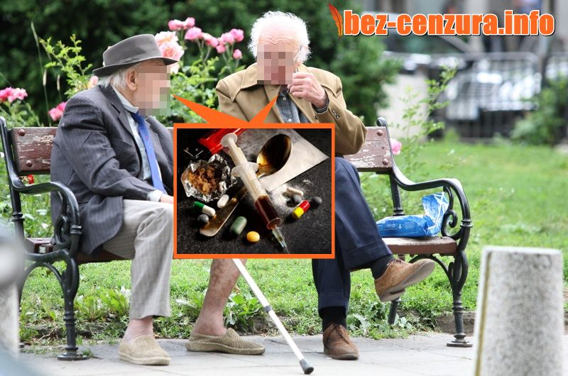 Дядо от Враца на 71 години стана наркодилър