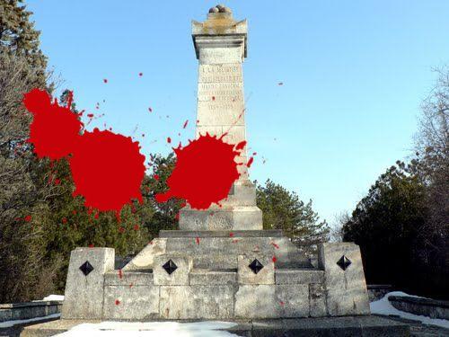 Паметник на тези който са воювали да останем под Турско Робство
